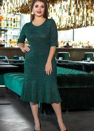 Трикотажное платье с люрексом и рукавом 3/4.