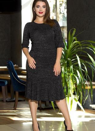 Платье трикотажное с люрексом и рукавом 3/4.