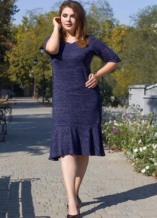 Платье трикотажное с люрексом и рукавами 3/4.