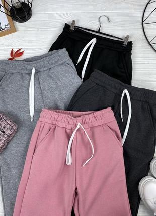 Теплі штани на зиму♥