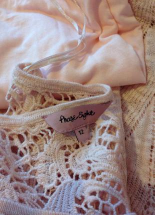 Нежный летний пуловер