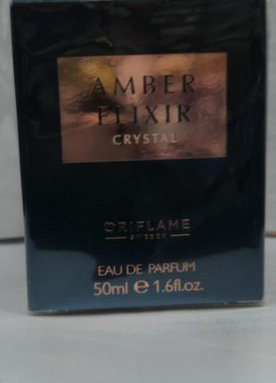 Парфюм от oriflame amber elixir