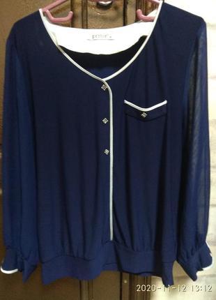 Женская классическая блузка- практичная и в тоже время элегантная деталь гардероба.