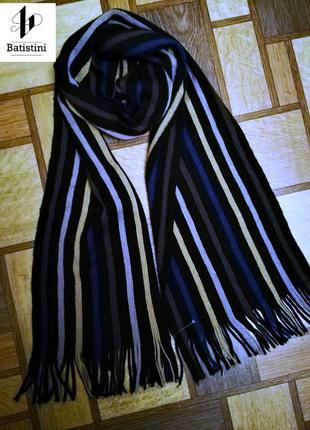 Великолепный мягкий шарф в разноцветную полоску вatistini.
