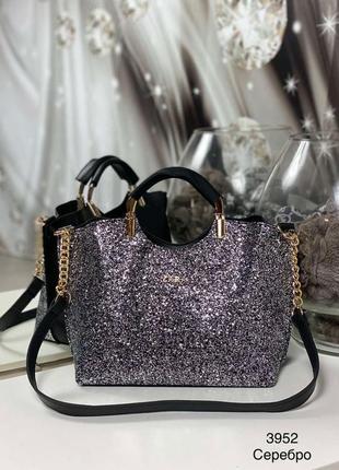 Женская сумка с глиттером, с блестками, цвет серебро
