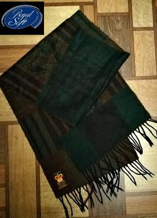 Изумительный нежный мягкий шарф royal soft, пр-во франция.