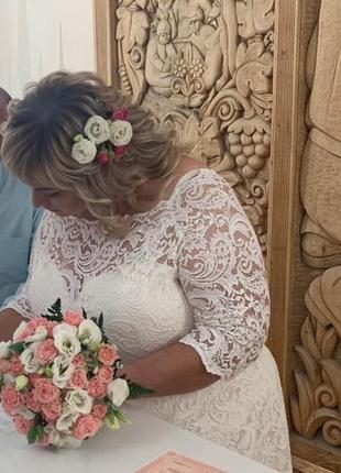 Свадебное платье ❤️❤️❤️