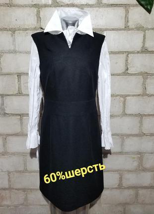 Шерстяное платье-футляр сарафан офис деловой стиль