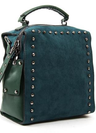 Женская сумка-рюкзак 2в 1, можно носить как рюкзак или сумку