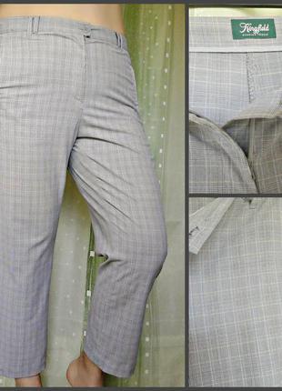 Серые брючки в клетку, карманы на молниях, невысокий рост, в поясе резинка