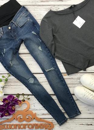 Модные зауженные джинсы для будущей мамы    pn2480    missguided