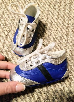Пинетки кроссовки baby dior