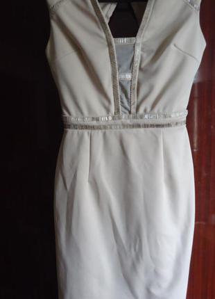 Нюдовое неопреновое платье миди