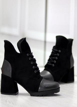 Женские зимние чёрно-никелевые ботильоны на каблуке,женские зимние чёрные ботинки