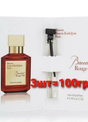 Парфюм baccarat rouge 540 (унисекс) пробник 5 мл