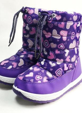 Детские дутики теплые зимние сапоги на зиму для девочки фиолетовые сердечки 27р-31р 4155