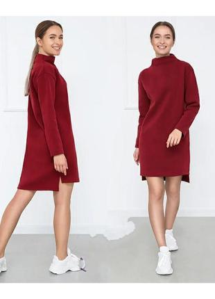 Теплое платье трехнитка на флисе