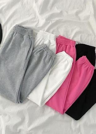 Базовые джоггеры из двухнитки ♥️ спортивные штаны