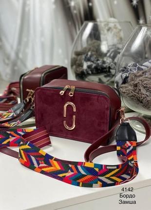 Стильная сумочка клатч марк