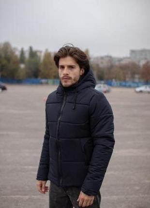 """Зимняя куртка """"glacier"""" синий, хаки, черный"""