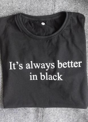 Дуже крута чорна футболка з надписом