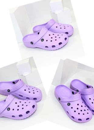 Кроксы женские  / модные кроксы / стильные кроксы