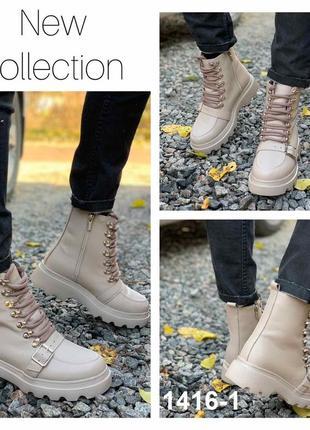 Зимние кожаные ботинки натуральная кожа внутри набивная шерсть