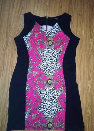 Идеальное платье для тебя