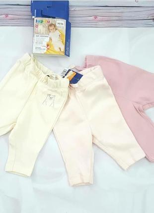 Комплект штанів