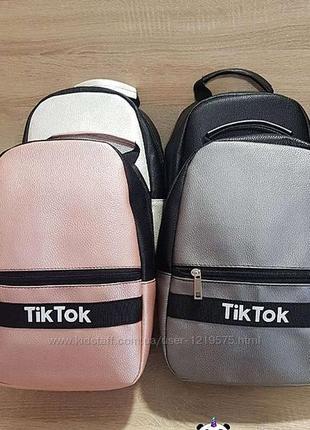 Рюкзак тик ток