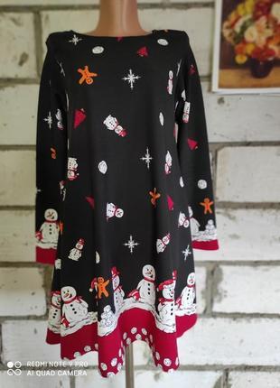 Новорічна сукня