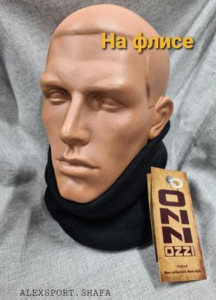 Баф на флисе высокий чёрный шарф через голову баф