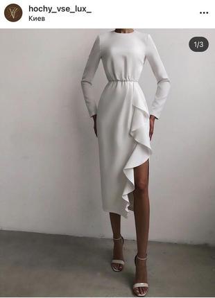 Платье, строгое платье, платье миди