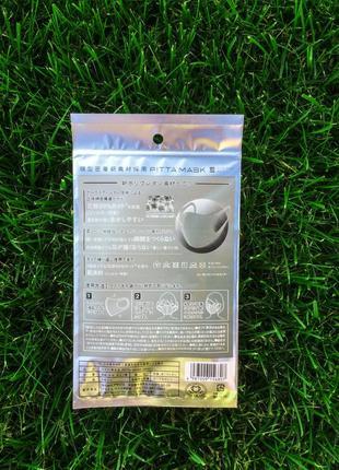 Многоразовые защитные маски pitta mask light gray/питта. не неопрен. полиуретан. япония ✅6 фото