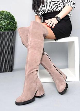 Ботинки ботфорты осень зима 36-40