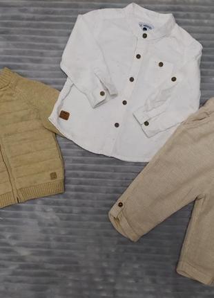 Костюм комплек  набор штаны рубашка кофта