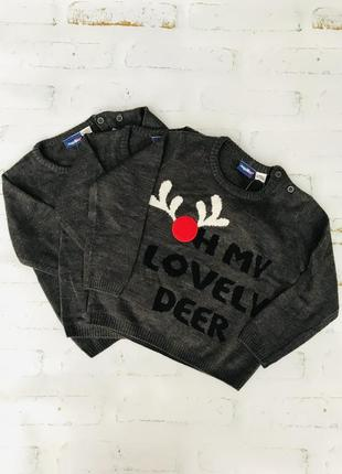 Новогодний свитер скидка!!