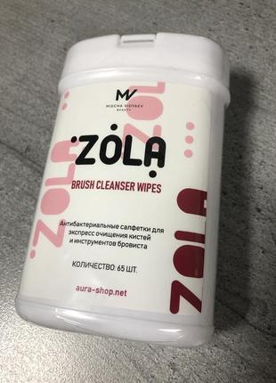 Zola салфетки антитбактериальные для экспресс-очищения кистей 65 шт.