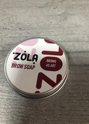 Zola мыло для бровей для фиксации волосков {мини-версия} 25г