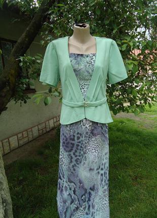 Костюм на лето: блуза и юбка р.46-48