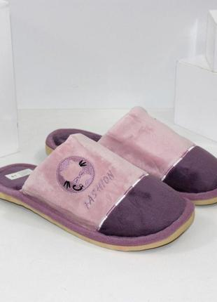 Досашние тапочки розово-лиловые!