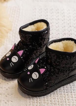 Угги красивые тёплые паетки кошки сапоги