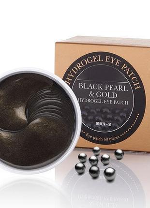Petitfee гидрогелевые патчи для глаз с золотом и черным жемчугом