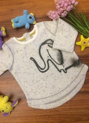 Модный мягенький реглан,кофта для маленькой малышки next 3-6 месяцев