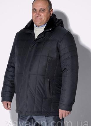 Куртка зиму