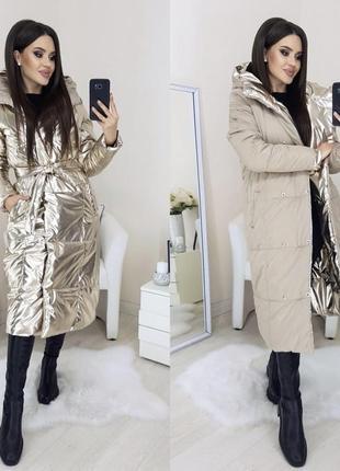 Куртка двухсторонняя