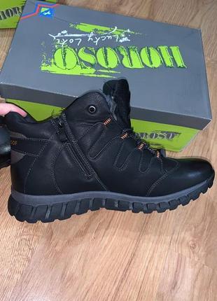 Зимове взуття2 фото