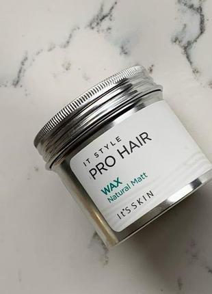 Воск для естественной укладки волос its skin it style pro hair wax