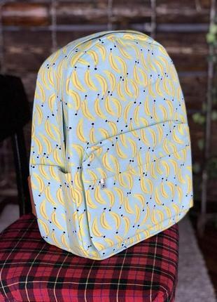 Рюкзак городской портфель рюкзачок портфельчик с бананами wacse
