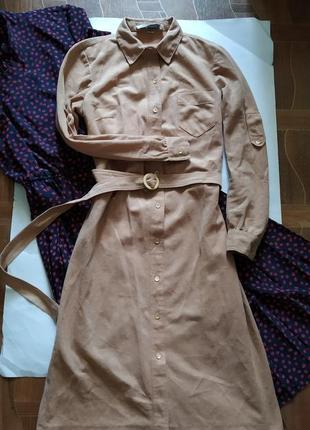 Платье рубашка в винтажном стиле с поясом
